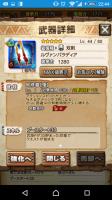 MHXR武器1