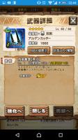 MHXR武器2