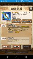 MHXR武器3
