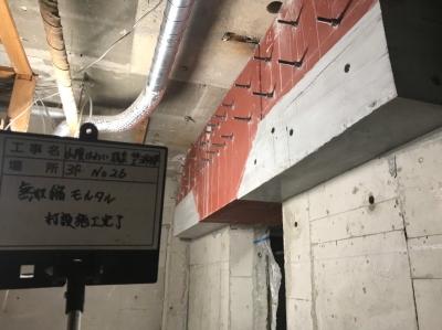 鋼板2.JPG