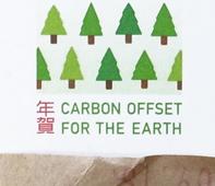 Carbon Offset はがき2010-2