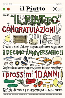 ilpiatto 10th anniv