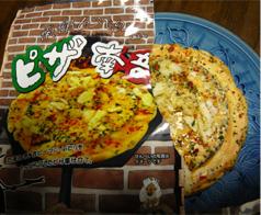 ピザ南部せんべい