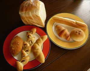 パン、パン、パン!