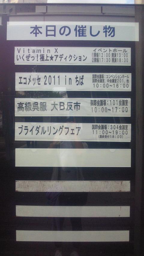 201109041558000.jpg