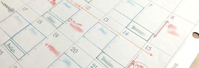 月間予定表イメージ図