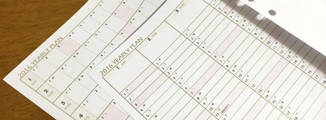 年間予定表リフィル2種