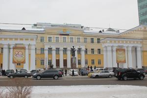 モンゴル国立図書館