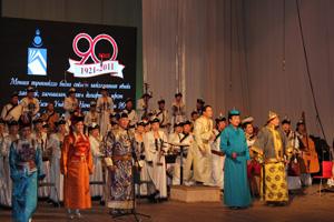 モンゴル国立図書館90周年式典音楽