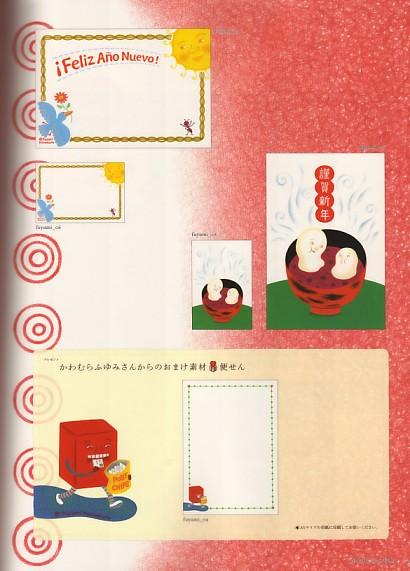 goodssozai3