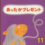 books15a