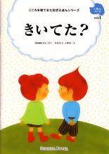 books20a