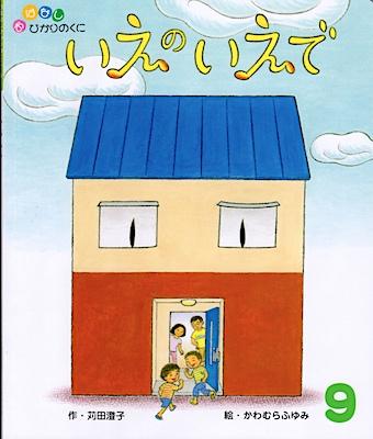 books24c