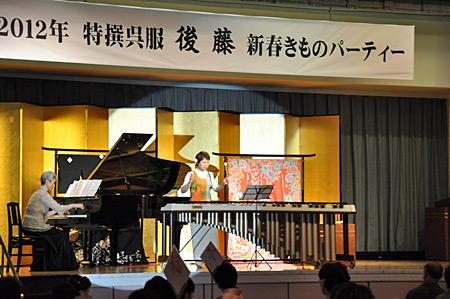 マリンバコンサート04