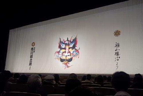 歌舞伎バスツアー003