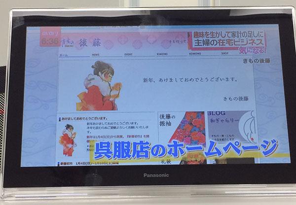 news.every放送写真001