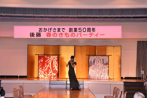 創業50周年記念パーティー003