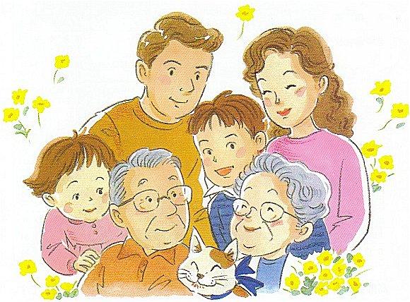 人の幸せは明るい家族から