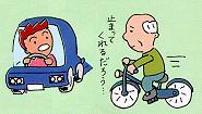 高齢者の自転車運転