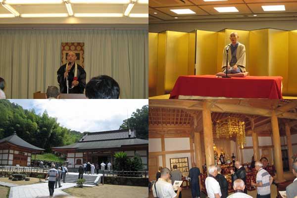 7月10〜11日四国教区総合研修会