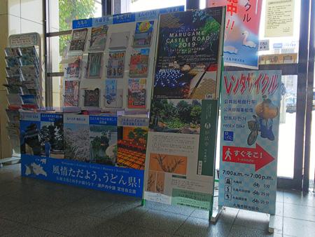 JR丸亀駅構内で妙法寺ポスターも掲示