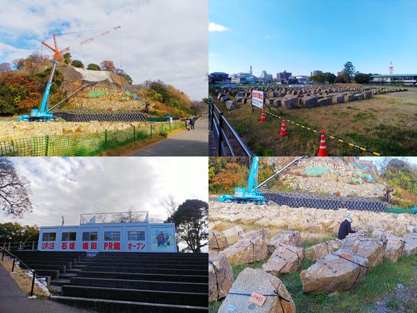 丸亀城石垣復興の作業中