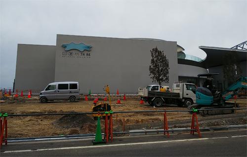 四国水族館の工事中、グランドオープン間近