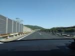 中国縦貫道路