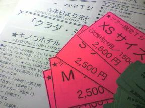 2010101406310000.jpg