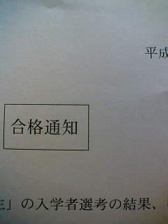 20070323_219249.jpg