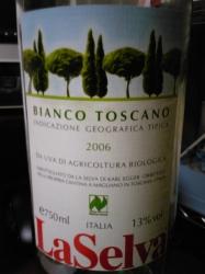 ワイン(白)イタリア