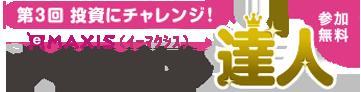 logo_portfolio