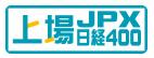 1592_JPX400