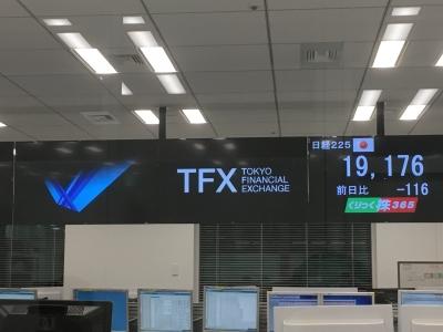 東京金融取引所にて