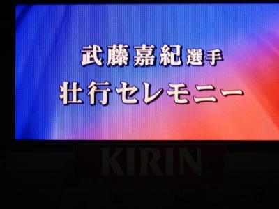 20150627_味スタ