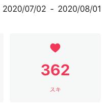 202007_note_スキ