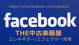 facebook-tcgakki01_270.jpg