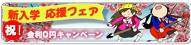 fair_banner60.jpg