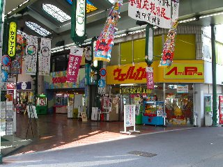 ゲームセンターアミパラ