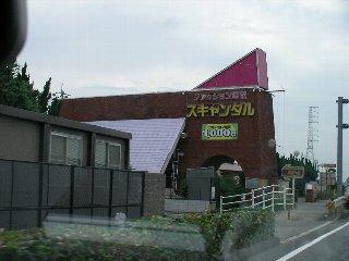メイドカフェ(なの?