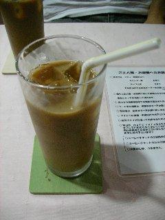 アイスコーヒー。お値段は確か500円…だったかな(不確か)
