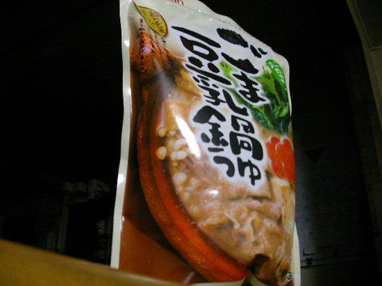 ミツカン「ごま豆乳鍋つゆ」