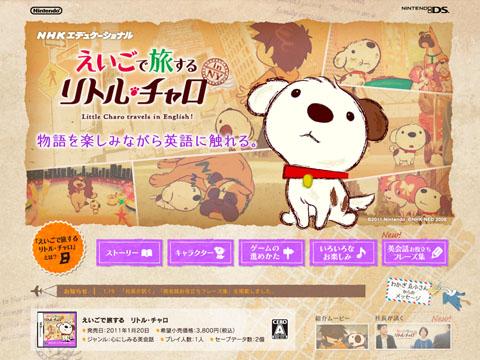 Charo_game