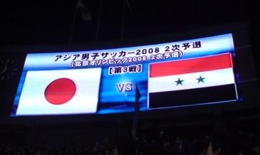 日本×シリア