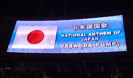 ISSAだー!!!!