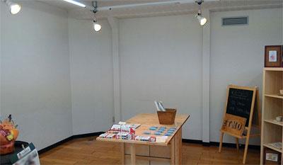 エトモのギャラリースペース『美術室』』