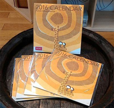 2016カレンダー!!!!
