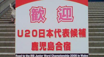 20080329141419.jpg