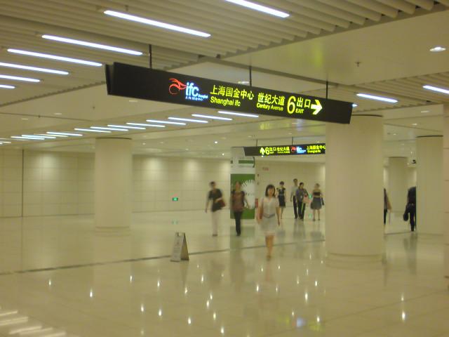metro2 lujiazui