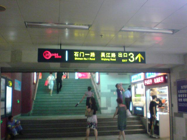 nanjing xilu1